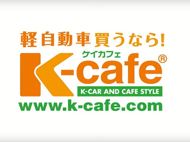 ケイカフェ