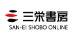 株式会社 三栄書房