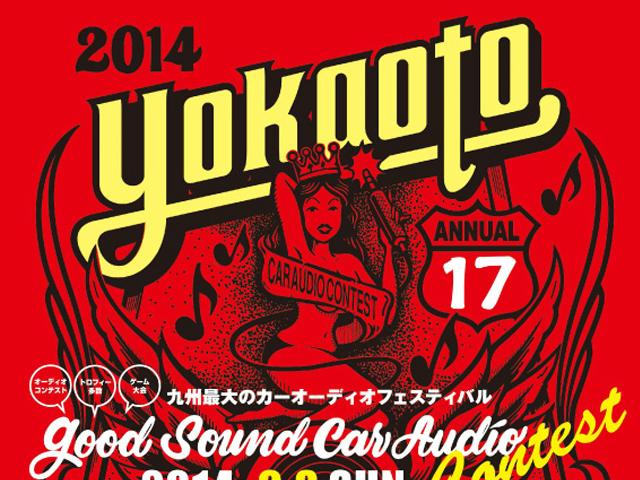 Syokaoto