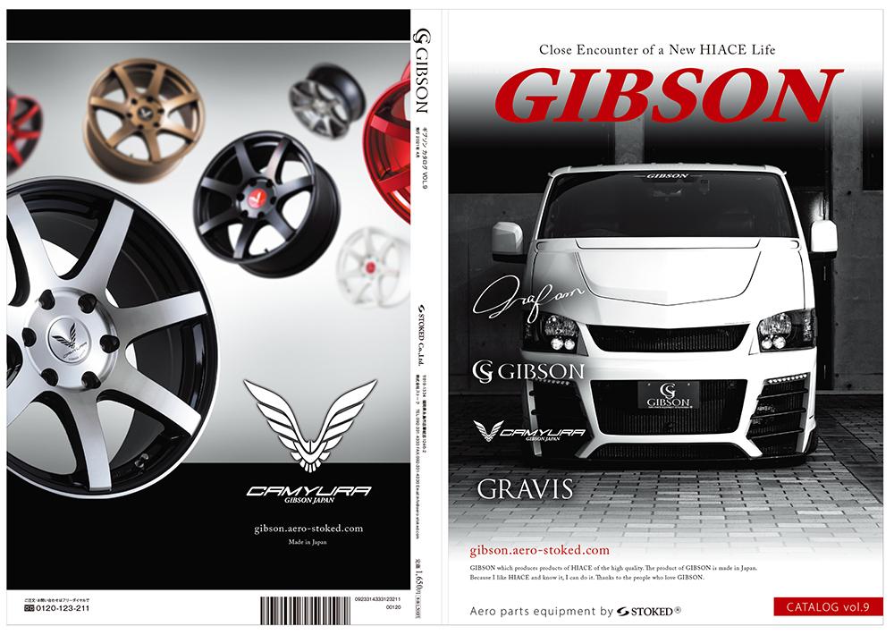 GIBSON様<br>【商品カタログ】