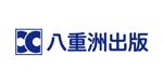 株式会社 八重洲出版