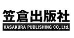 株式会社 笠倉出版社
