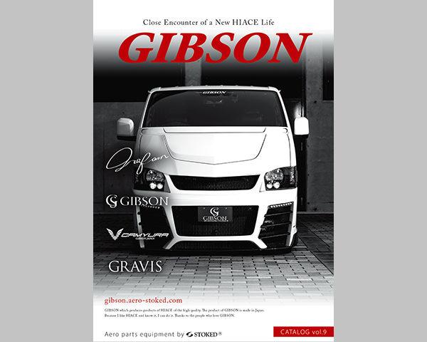 gibson_catalog